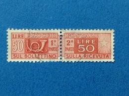 1955 ITALIA PACCHI POSTALI FIL STELLE 50 LIRE FRANCOBOLLO USATO STAMP USED - Pacchi Postali