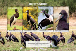 Gambia 2019 Fauna Abdim's Stork ,bird  I201901 - Gambia (1965-...)