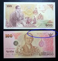 Thailand Banknote 100 Baht P#119 2011 7th Cycle Birthday HM King Rama 9 - 9S Replacement - Thailand
