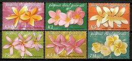 Papua N. Guinea 2005 / Flowers MNH Blumen Flores Fleurs / Cu13414  36 - Vegetales