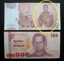 Thailand Banknote 100 Baht P#121 2012 5th Cycle Birthday HRH Crown Prince - Thailand