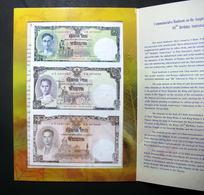 Thailand Banknote 2007 P#117 80th Birthday King Rama 9 With Folder - Thailand