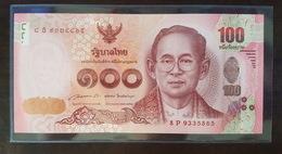Thailand Banknote 100 Baht P#126 2015 5th Cycle Birthday HRH Princess Maha Chakri Sirindhorn (8P) - Thailand