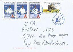 Tchad 2014 Doba Prehistory Toumai Skull 100f AIDS SIDA HIV 150f  Cover - Tsjaad (1960-...)