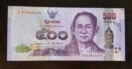 Thailand Banknote 500 Baht 84th Birthday Queen Sirikit (9Q) - Thailand