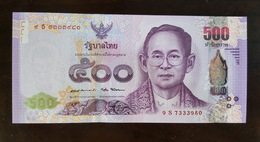 Thailand Banknote 500 Baht 84th Birthday Queen Sirikit - Replacement (9S) - Thailand