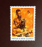 Papua New Guinea 1969 ILO MNH - Papouasie-Nouvelle-Guinée