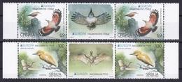 Serbia 2019 Europa CEPT National Birds Fauna Wallcreeper Squacco Heron Middle Row MNH - 2019