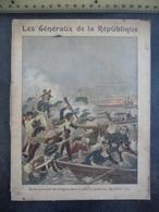 """Ancien Protège-cahier Couverture """"HOCHE Poursuit Les émigrés Dans La BAIE DE QUIBERON"""" (CAHIER COMPLET) - Protège-cahiers"""