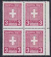 WWII Germany Occupation Of Serbia 1943 Official Stamps In Block Of 4, MNH (**) - Besetzungen 1938-45