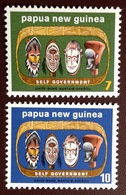 Papua New Guinea 1973 Self Government MNH - Papouasie-Nouvelle-Guinée