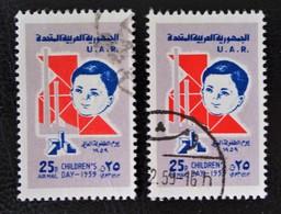 JOURNEE DE L'ENFANCE 1959 - OBLITERES - YT 163 - Syrie