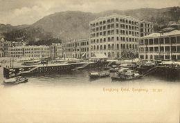 China, HONG KONG, Hongkong Hotel (1899) II 111 Postcard - China (Hong Kong)