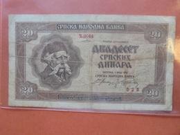 SERBIE 20 DINARA 1941 CIRCULER (B.4) - Serbia