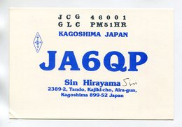 QSL RADIO AMATEUR CARD 1991 JA6QP KAGOSHIMA JAPAN D37 - Radio Amateur