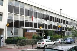 Levallois-Perret (92)- Bureau De Poste (Edition à Tirage Limité) - Levallois Perret