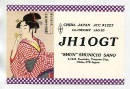 QSL RADIO AMATEUR CARD 1991 JH1OGT CHIBA JAPAN D39 - Radio Amateur