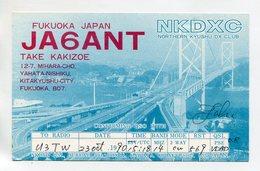 QSL RADIO AMATEUR CARD 1990 JA6ANT FUKUOKA JAPAN D40 - Radio Amateur