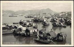 China, HONG KONG, Typhoon Shelter, Native Boats, Panorama (1940s) RPPC Postcard - China (Hong Kong)