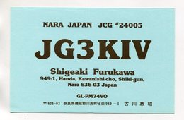 QSL RADIO AMATEUR CARD 1990 JG3KIV NARA JAPAN D47 - Radio Amateur