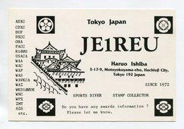 QSL RADIO AMATEUR CARD 1990 JJE1REU TOKYO JAPAN D48 - Radio Amateur