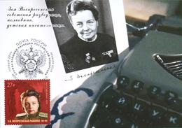 2454 Russia Foreign Intelligence Service Zoya Voskresenskaya-Rybkina Maximum Cards 2019 - Cartes Maximum