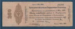 Russie- Sibérie - 250 Roubles - Pick N°S 861 - TB - Russie