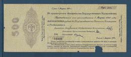 Russie- Sibérie - 500 Roubles - Pick N°S 862 - B - Russie