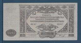 Russie Du Sud - 10000 Roubles - Pick N°S 425 - NEUF - Russie