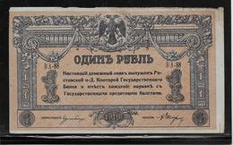 Russie Du Sud - 1 Rouble - Pick N°S 408 - TB - Russia