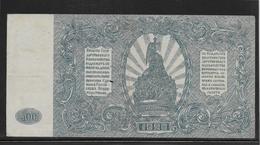 Russie Du Sud - 500 Roubles - Pick N°S 434 - TB - Russie