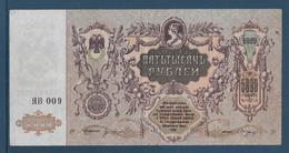 Russie Du Sud - 5000 Roubles - Pick N°S 419 - SUP - Russie