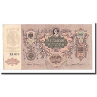 Billet, Russie, 5000 Rubles, 1919, KM:S419c, TTB - Russia