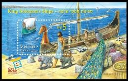 2016Israel2546/B92King Solomon's Ships - Ungebraucht (mit Tabs)