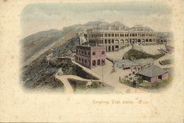 China, HONG KONG, Peak Station (1899) Postcard - China (Hong Kong)