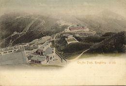 China, HONG KONG, Panorama On The Peak (1899) Postcard - China (Hong Kong)
