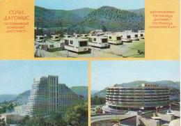 Russia, Sochi, Сочи, Autocamping - Hotel Inturist 1982, Unused - Russland