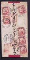 CHINA CHINE 1912.7.27 TSINGTAU TO SHANGHAI Reg. COVER WITH KIAUTSCHOU STAMP 4c X6 RARE!!! - China