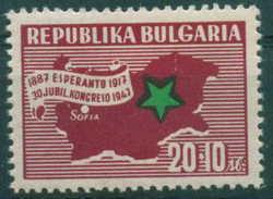 0646 Bulgaria 1947 Jubilee Congreso De Esperanto Sofía - Mapa Con El Esperanto Stern ** MNH Bulgarie Bulgarien - 1945-59 República Popular
