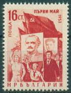 + 0897 Bulgaria 1953 Primero Mayo, Con Banderas Y Fotos De Dimitrov Y Otros Hombres Del Estado  ** MNH - 1945-59 República Popular