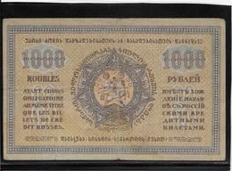 Russie à Identifier - 1000 Roubles - 1918 - 1920 - Russie