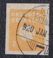 Yugoslavia State SHS Croatia 1919 Newspaper Stamp, Used (o) Michel 98 A - Usados