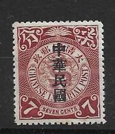 1912 CHINA CIP 7c IMPERIAL COILING DRAGON ROC O/P MNH OG CHAN 158 $14 - Cina