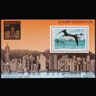 CAPE VERDE 1993 - Scott# 653a S/S Frigate Birds MNH - Cape Verde