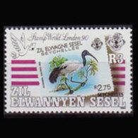SEYCHELLES-Z.E.S. 1990 - Scott# 169 Stamp Exhib. 3r MNH - Seychelles (1976-...)