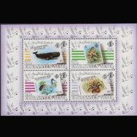 SEYCHELLES-Z.E.S. 1990 - Scott# 170a S/S Stamp Exhib. MNH - Seychelles (1976-...)