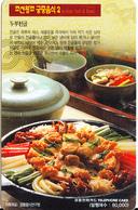 SOUTH KOREA - Food Of Royal Court(W 5000), Used - Korea (Zuid)