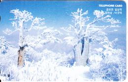 SOUTH KOREA - Korea Telecom Telecard(W 10000), Used - Korea (Zuid)