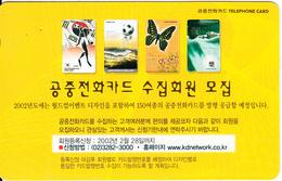 SOUTH KOREA - Www.kdnetwork.co.kr(W 2000), Used - Korea (Zuid)