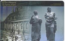 GREECE - THE MAUSOLEUM AT HALICARNASSUS  - 12.500EX - Grecia